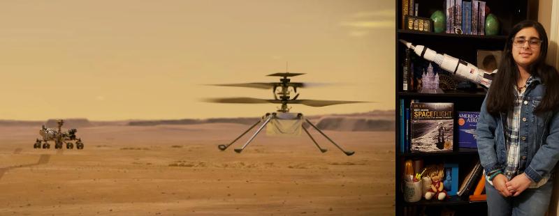 ρομποτικο ελικοπτερο Αρης